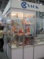 Стенд компании ХАСК - РосУпак 2008