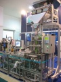 Автомат упаковочный с блоком формирования брикета