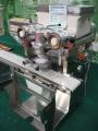 Кондитерская машина для изделий с начинкой