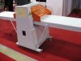 Раскаточная машина для слоеного теста