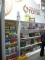 Стенд компании Готэк -РосУпак 2008