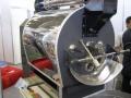 Жаровня для кофе семечек К-60