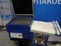 устройство для термоупаковки ИТН-450 компании Интеграл+