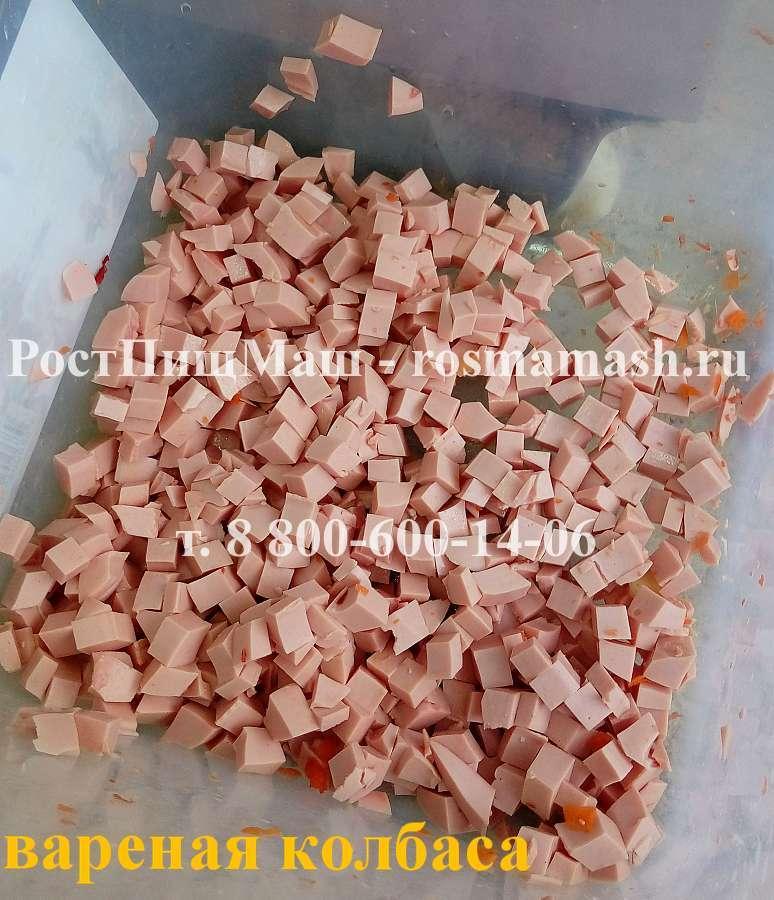 Нарезка кубиком вареной колбасы  на Машине для резки CHD-100
