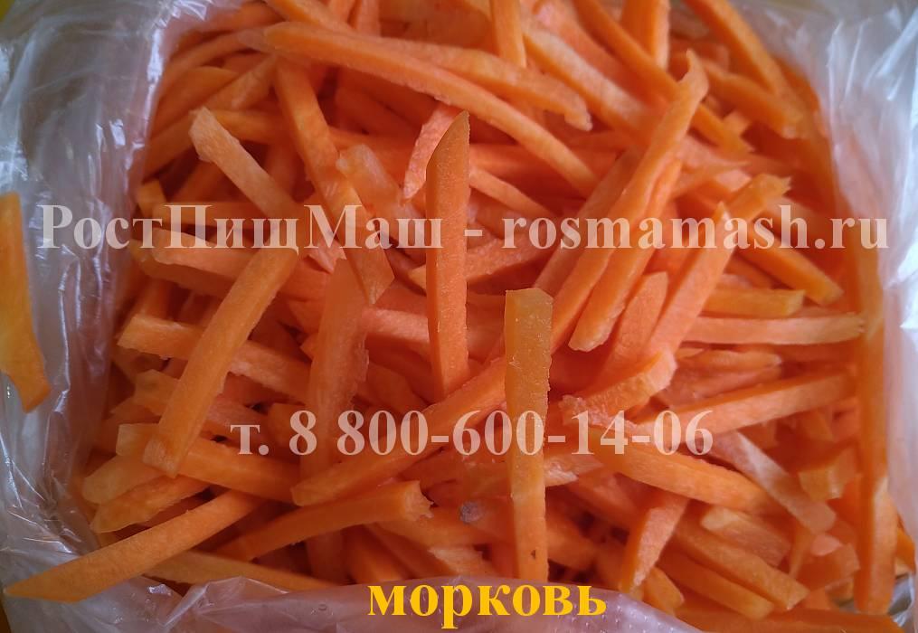 Нарезка соломкой моркови на Машине для резки CHD-100