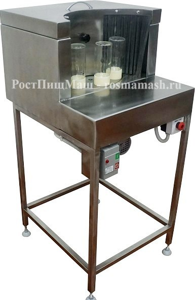 Установка мойки и стерилизации банок ИПКС-124Б