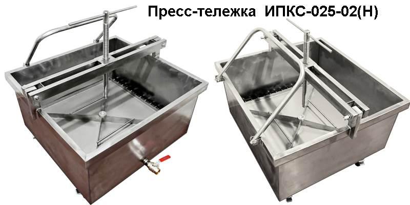 Пресс-тележка для творога и сыра ИПКС-025-02(Н)