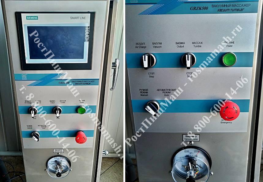 Панель управления Вакуумного массажера GRZK500