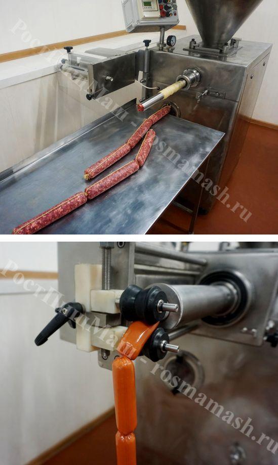 Шприц вакуумный шнековый для колбас, сосисок ИПКС-047ШП(Н)