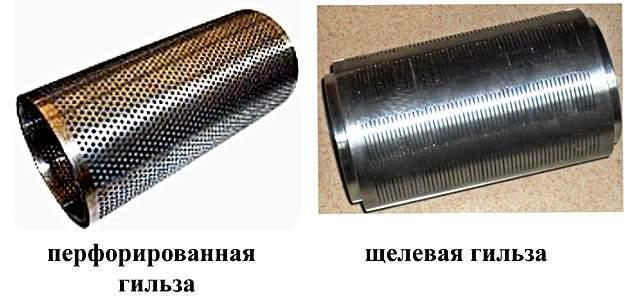 Гильзы для Пресса ПМО-1200