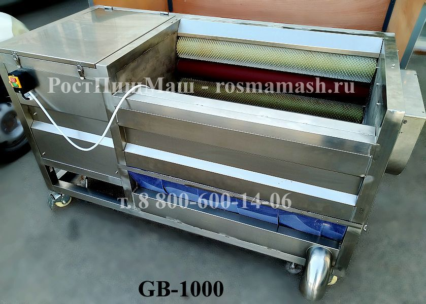 Машина абразивная для чистки овощей GB-1000