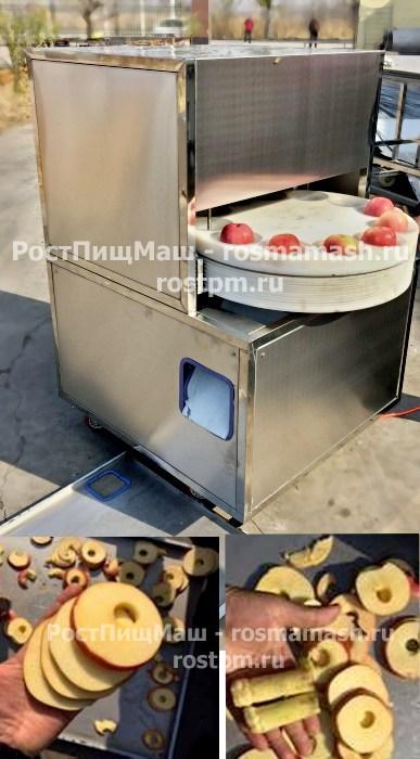 Полуавтоматическая машина для резки яблок
