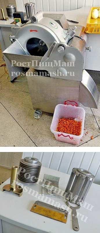Машина для резки овощей и фруктов CHD-100