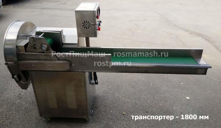 Машина промышленной нарезки моркови RY-80 с транспортером на 1800 мм
