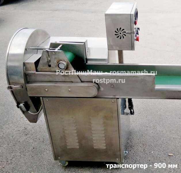 Машина промышленной нарезки моркови RY-80 с транспортером на 900 мм