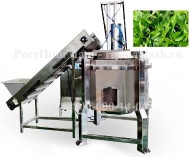 Центробежная сушилка для зелени и овощей