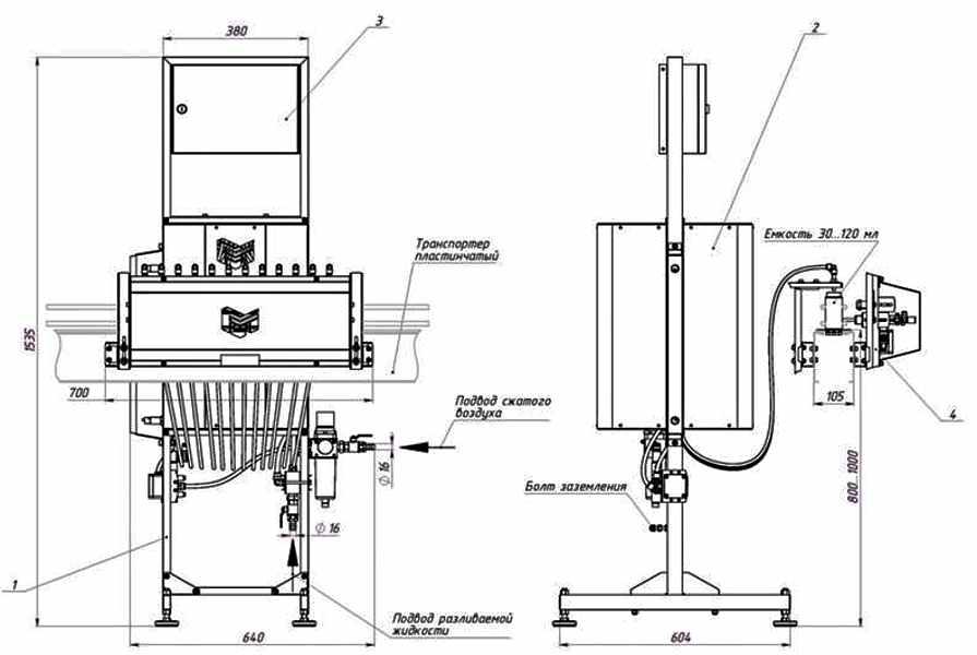 Автомат  АРп-1800-МГ