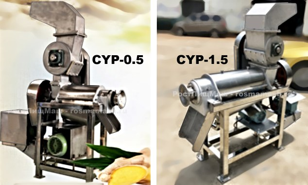 Соковыжималка промышленная CYP