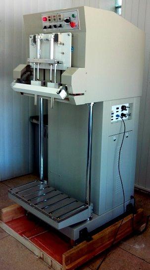 Бескамерные вакуумные упаковочные машины DZQ-600L