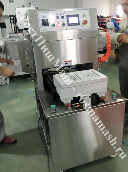 Запайщик лотков  HVT-450M/2