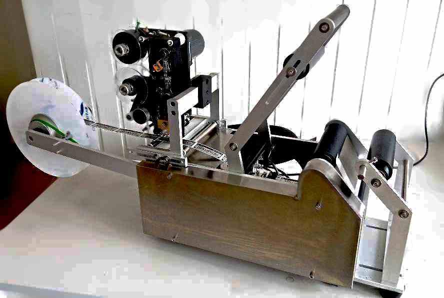 Этикетировочная машина  РПМ-ЭМ-1