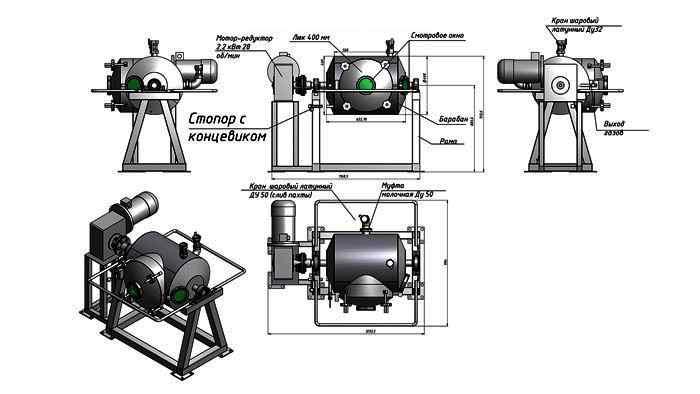 Схема устройства барабанного смесителя