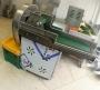 Машина промышленной нарезки овощей и зелени RY-80 (HS-80) - напольная