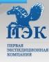 Первая Экспедиционная Компания  (ПЭК) www.pecom.ru