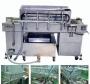 Моечная машина для рыбы конвейерного типа универсальная Корея