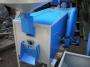 Агрегат очистки полировки семечек подсолнечника АСП600 420 т.р.