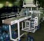 Термоупаковочная машина МТУ Вектор-600П /1200П (1000 уп./ч)