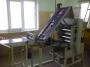 Линия  автоматизированная для производства хлебцов и лаваша