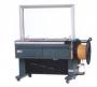 Автоматическая машина для стреппинг-упаковки KZA-8060