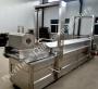 Автоматическая фритюрница (жарочная печь в масле) GBYZ-5000