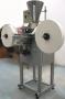 Автоматический фасовщик 8600/12000М чая, сахара до 250 пак/мин